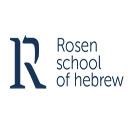 rosen school apprendre l hebreu en ligne