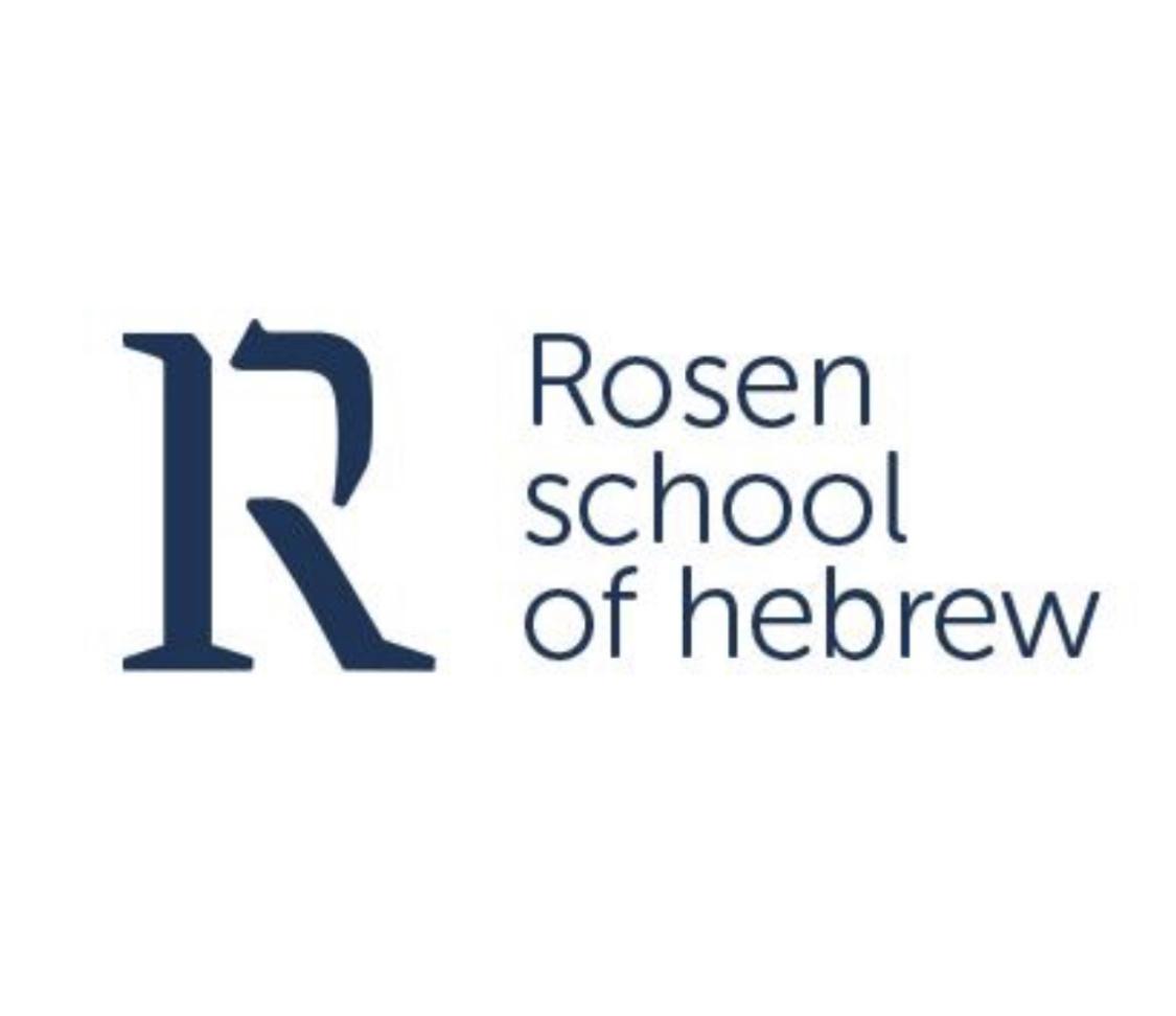 apprendre l hebreu