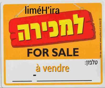 A vendre en israel