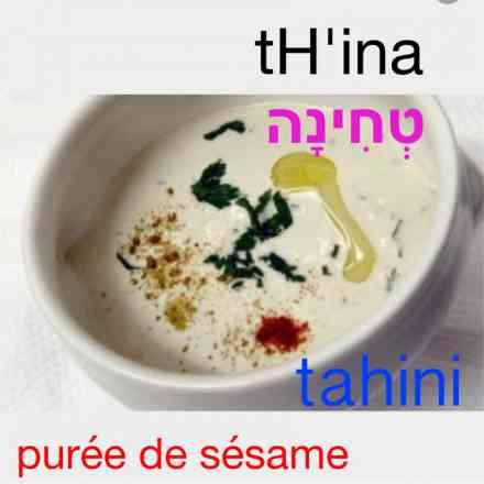 thina purée de sésame