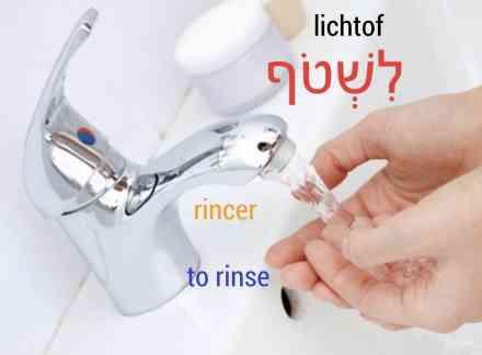 laver les mains