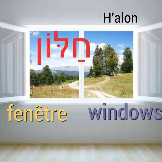 fenêtre en hebreu gratuit