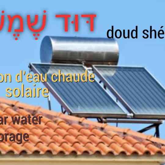 ballon eau chaude solaire